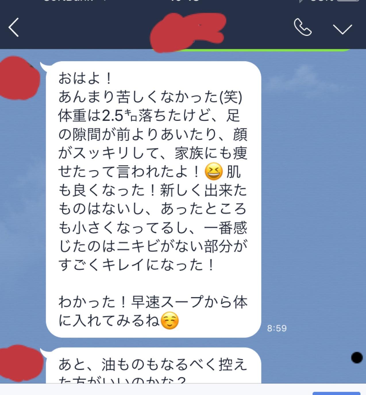 最年少のファスティング挑戦者!!