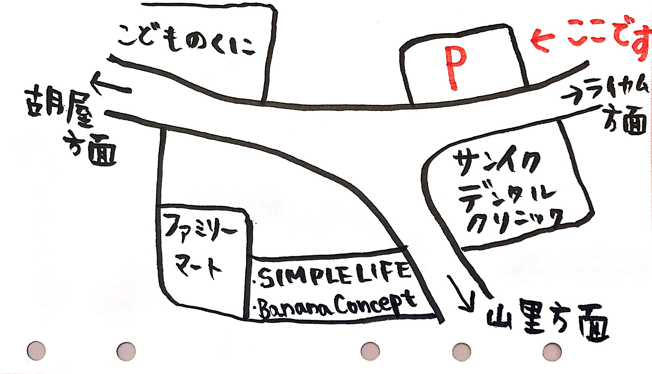 フルムーンヨガ参加者へのお知らせ